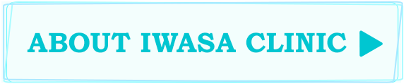 ABOUT IWASA CLINIC